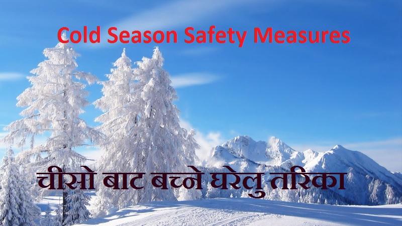 Cold Season Safety Measures