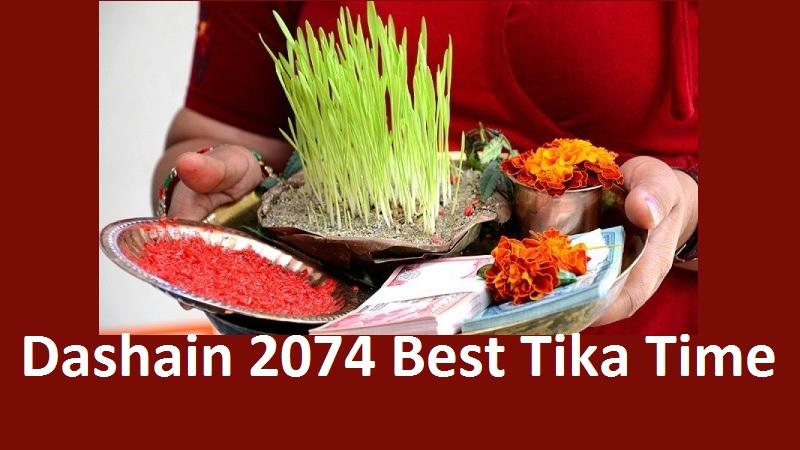 Dashain 2074 Best Tika Time