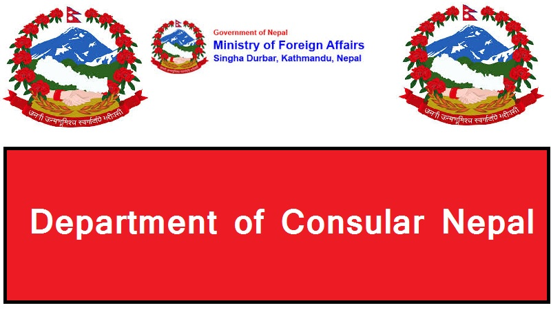nepal consular service