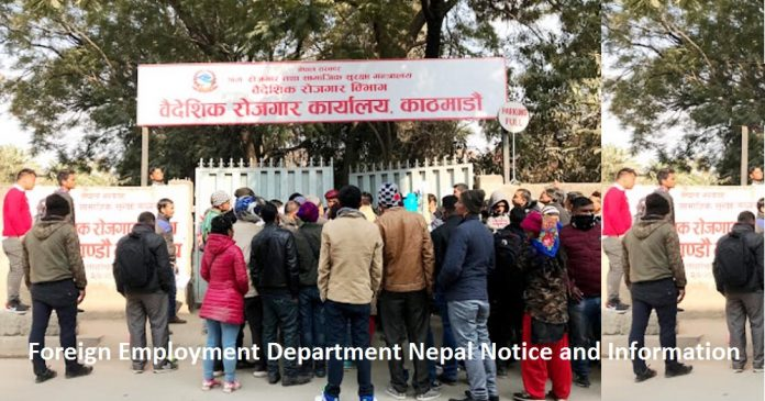 Foreign Employment Department Nepal Notice and Information