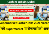 Cashier Jobs in Dubai