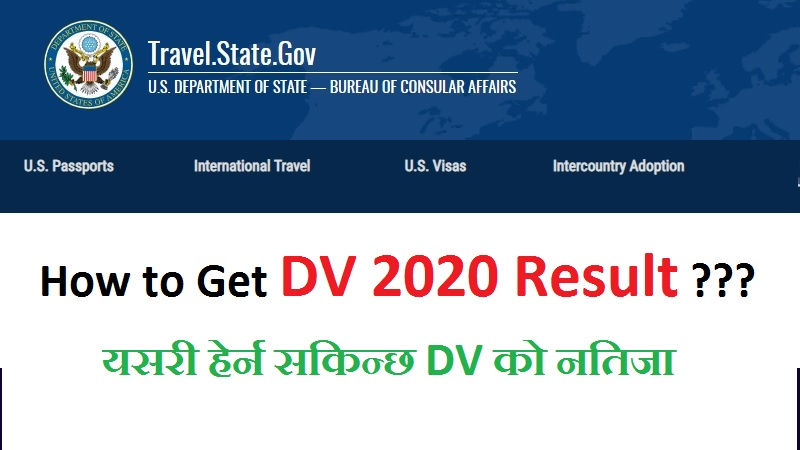 Entrant Status Check >> DV 2020 Entrant Status EDV 2020 Online Result - GBS Note