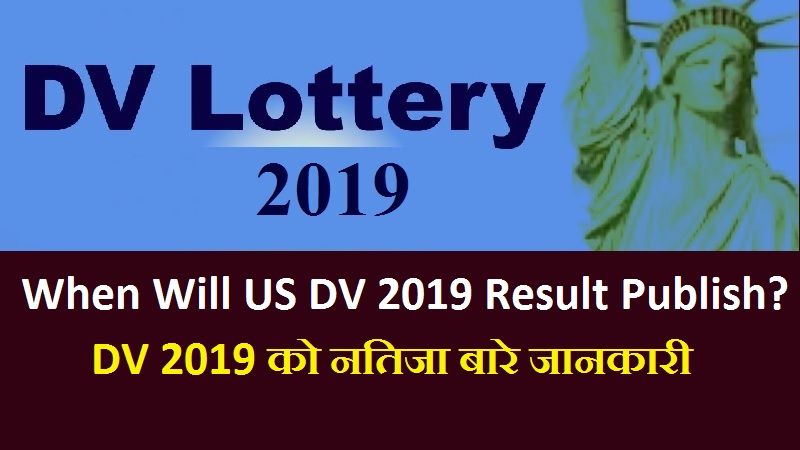 US DV 2019 Result