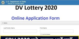 DV Lottery 2020 Online Application Form