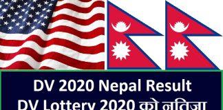 DV 2020 Nepal Result