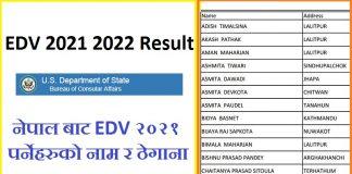 EDV 2021 2022 Result