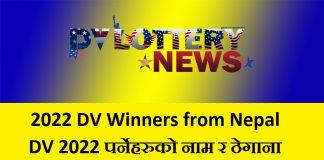 2022 DV Winners from Nepal