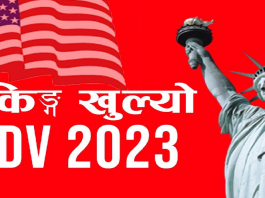 EDV 2023 Booking