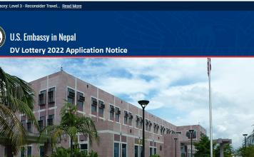 DV Lottery 2022 Application Notice