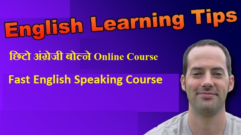 Fast English Speaking Course