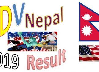 EDV Nepal 2019 Result