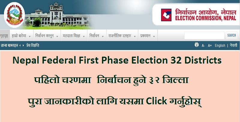 Nepal Federal First Phase Election 32 Districts