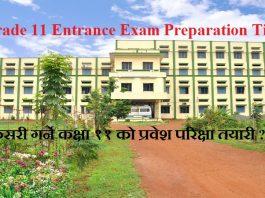 Grade 11 Entrance Exam Preparation Tips