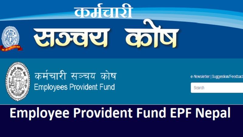 Employee Provident Fund EPF Nepal