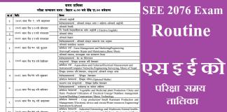 SEE Examination Routine 2076