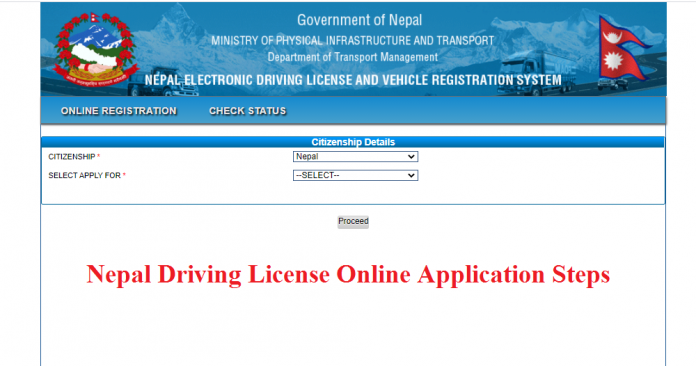 Nepal Driving License Online Application Steps