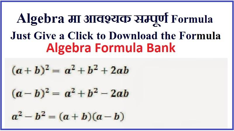algebra formula bank