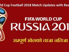 World Cup Football 2018 Match Updates