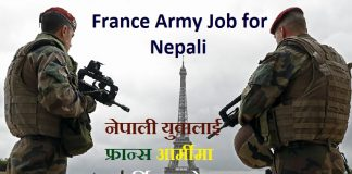 France Army Job