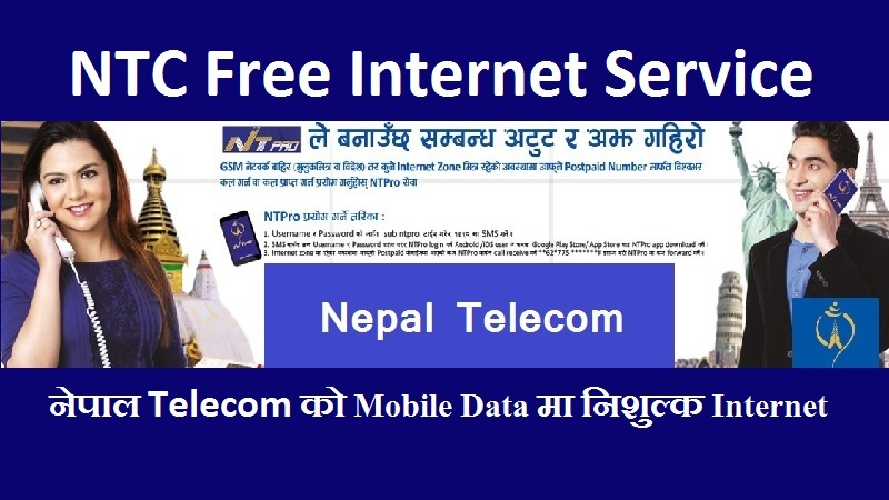 NTC Free Internet Service