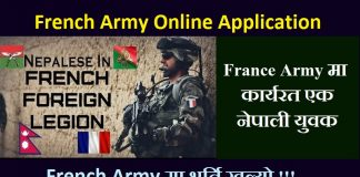 French Army Online Application