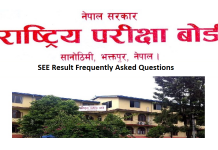 SEE Result Frequently Asked Questions