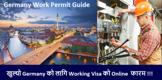 Germany Work Permit Guide