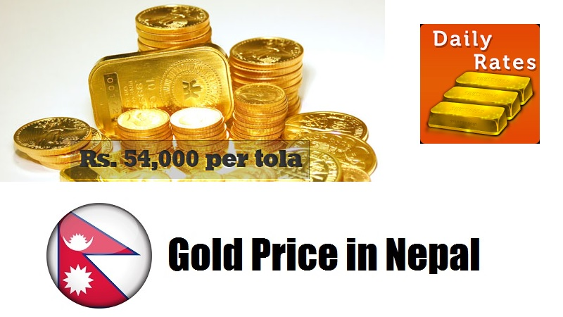 nepal gold rate