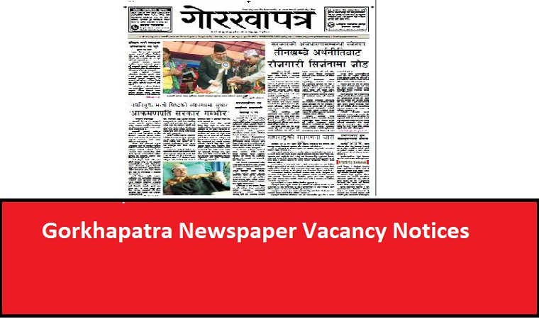 gorkhapatra newspaper vacancy notices