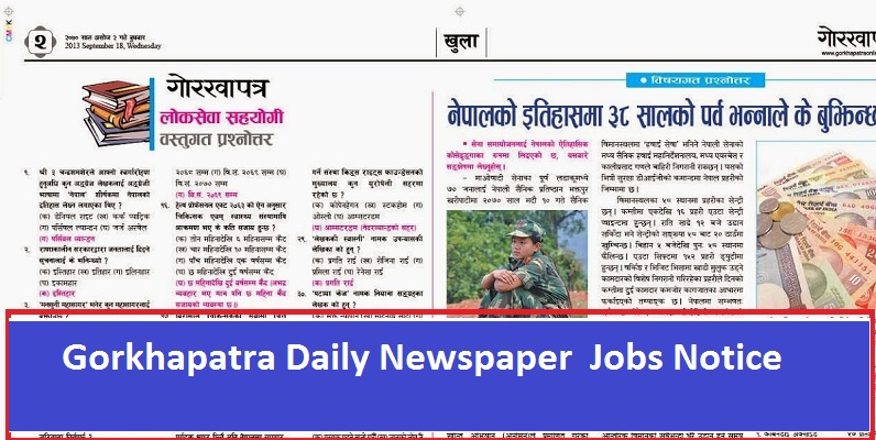 gorkhapatra daily newspaper