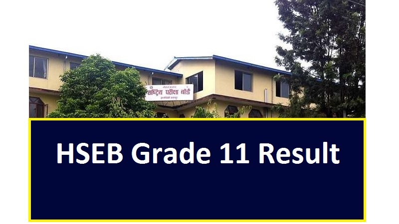 HSEB Grade 11 Result