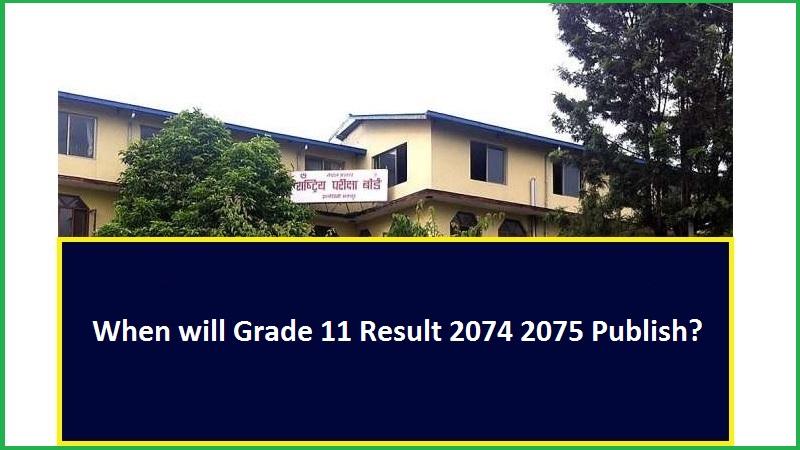 Grade 11 Result 2074 2075