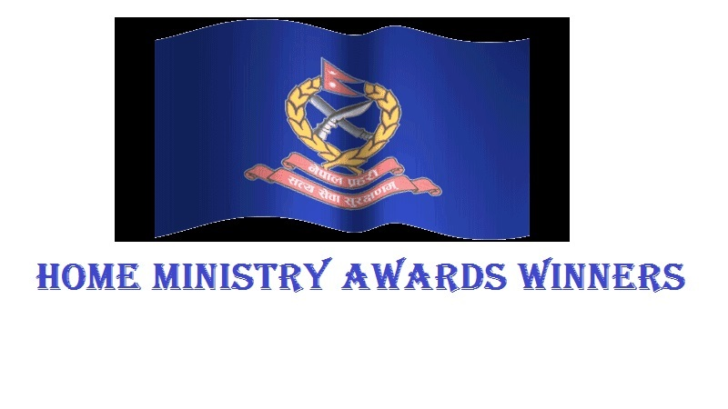 Home Ministry Awards