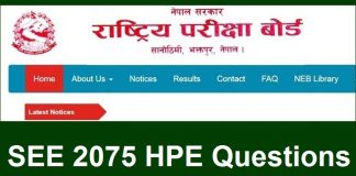 SEE 2075 HPE Questions