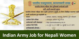 Indian Army Job for Nepali Women