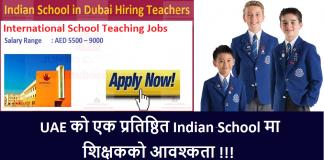 International School Teaching Jobs