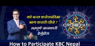 KBC Nepal