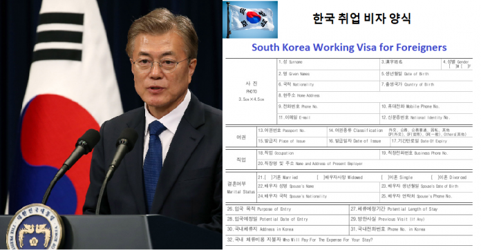 South Korea Working Visa for Foreigners