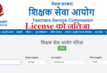 TSC Nepal License Result