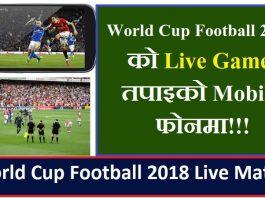 World Cup Football 2018 Live Match