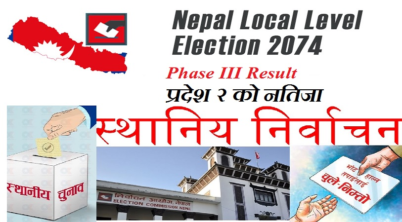 Nepal Local level Election Phase III Result