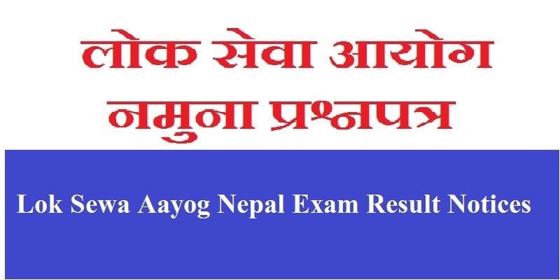 lok sewa aayog nepal exam