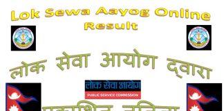 Lok Sewa Aayog Online Result