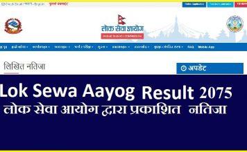 Lok Sewa Aayog Results 2075
