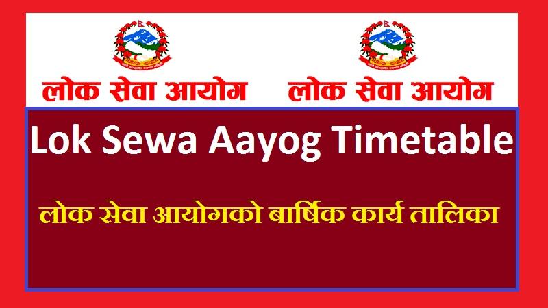 Lok Sewa Aayog Timetable