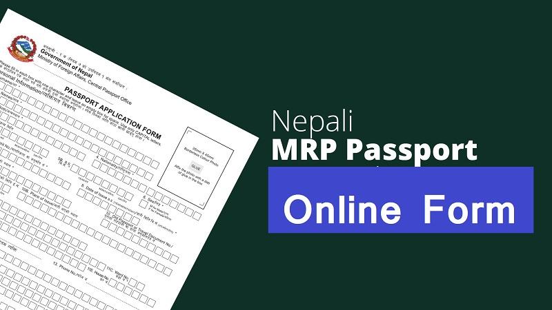 mrp nepal passport