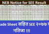 NEB Notice for SEE Result