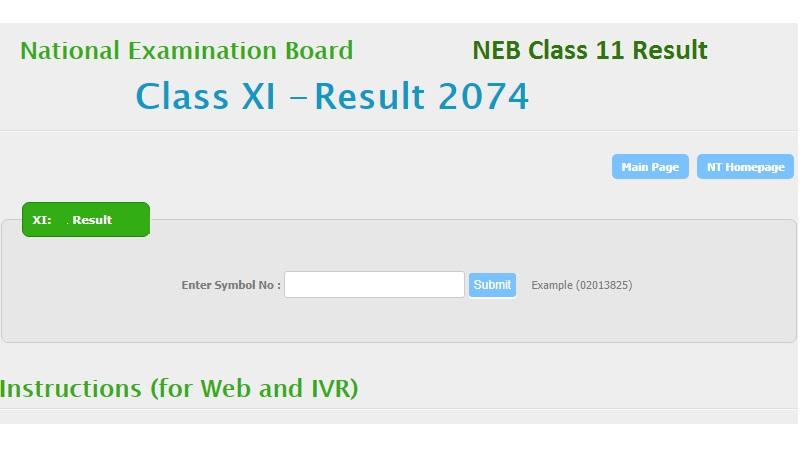 NEB Class 11 Results