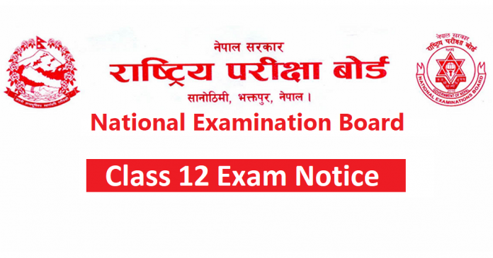 Class 12 Exam Notice