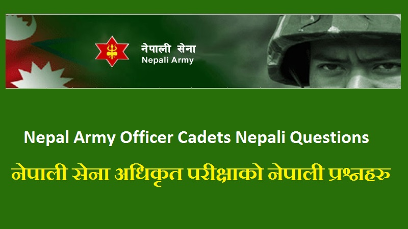 Nepal Army Officer Cadets Nepali Questions